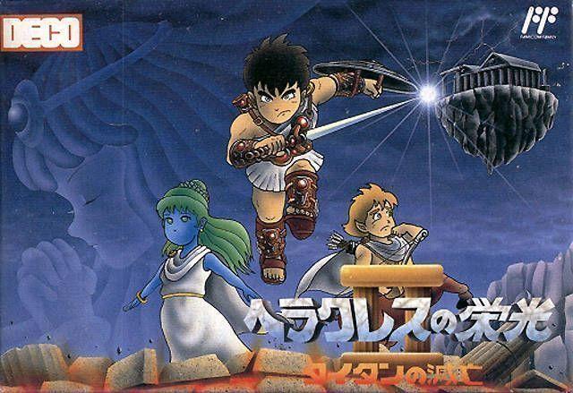 Herakles No Eikou 2 - Titan No Metsubou [T-Eng1.1]