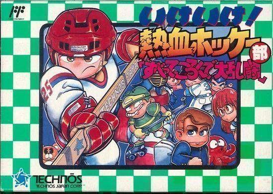 Ike Ike! Nekketsu Hockey Bu - Subette Koronde Dai Rantou