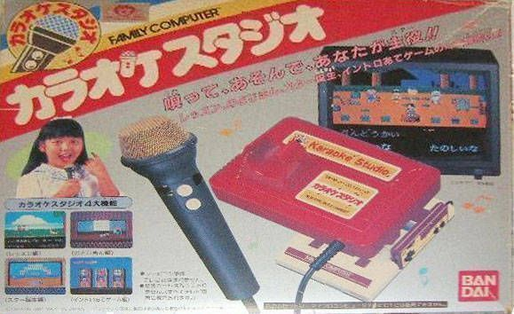 Karaoke Studio [h1]