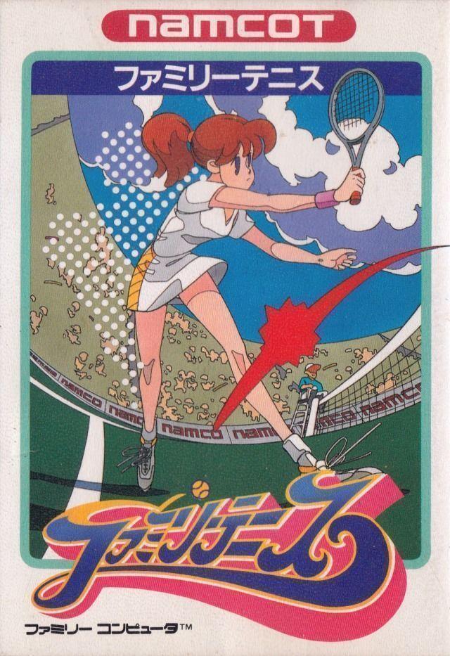 Lesbian Tennis (Tennis Hack)