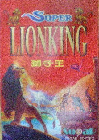 Lion King, The (Unl)