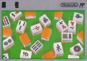 Mahjong (VS) (Player 1 Mode)