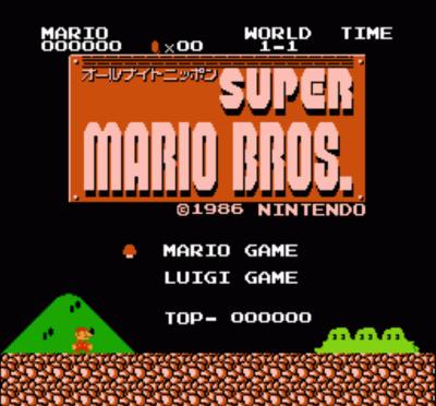 Mario And Luigi (SMB1 Hack)