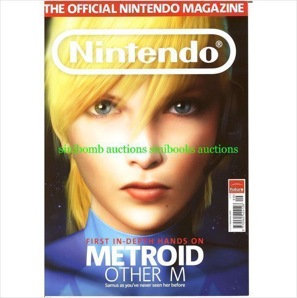 Metroid [T-French]