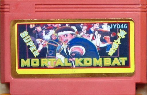 Mortal Kombat 3 - Special 56 Peoples