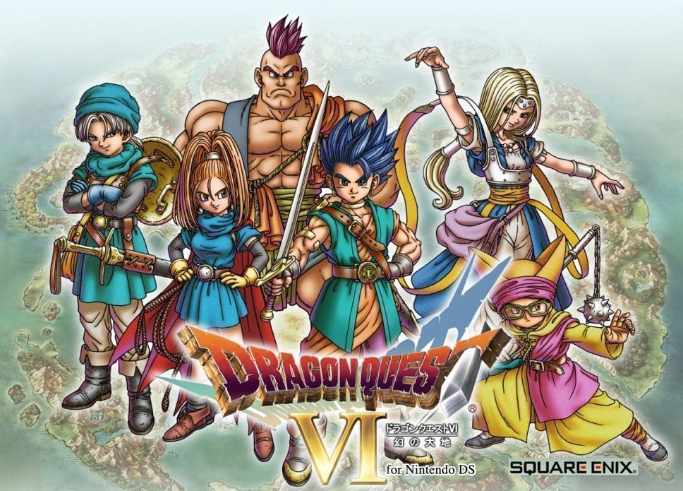 Mr. Saturn's Dragon Quest V1.21 (Dragon Warrior Hack)