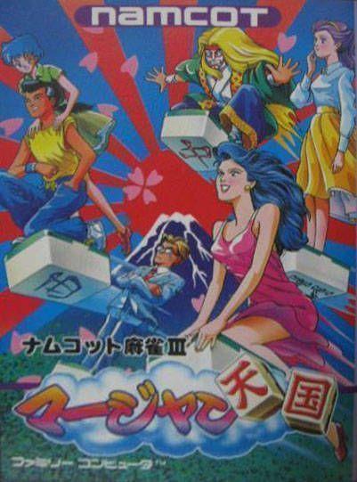Namcot Mahjong 3 - Mahjong Tengoku [hM04]