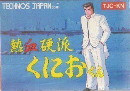 Nekketsu Kouha - Kunio Kun [T-Eng0.95]