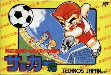 Nekketsu Koukou Dodgeball Bu [hFFE]