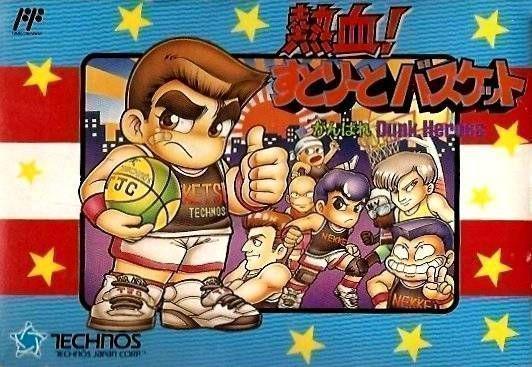 Nekketsu! Street Basket - Ganbare Dunk Heroes [T-Eng0.50]