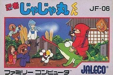 Ninja Jajamaru Kun (VS)