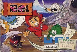 Ninja Kun - Ashura No Shou [T-Eng]