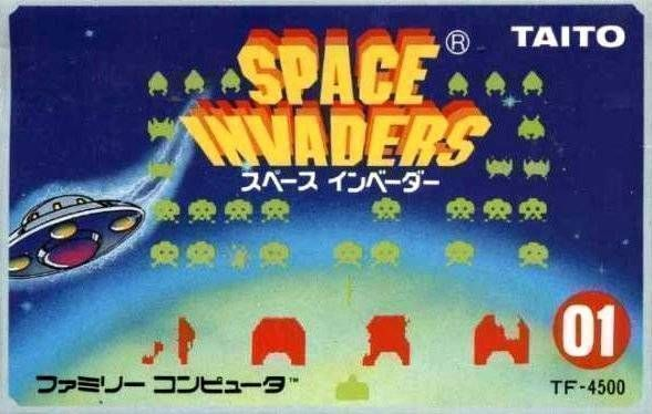 Oaty Invaders (Space Invaders Hack)