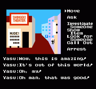 Portopia Renzoku Satsujin Jiken [h1]