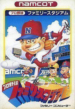 Pro Yakyuu Family Stadium 88 H1 Rom Nintendo Nes Emulator Games