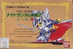 SD Gundam Gaiden - Knight Gundam Monogatari 2 - Hikari No Kishi [hFFE]