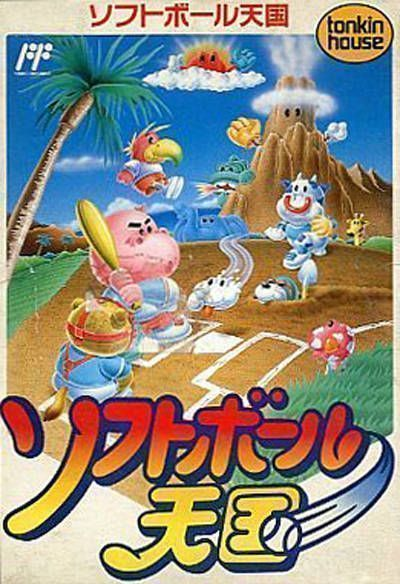 Softball Tengoku [T-Eng1.0]