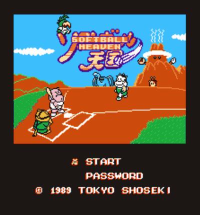 Softball Tengoku [T-Eng1.1]