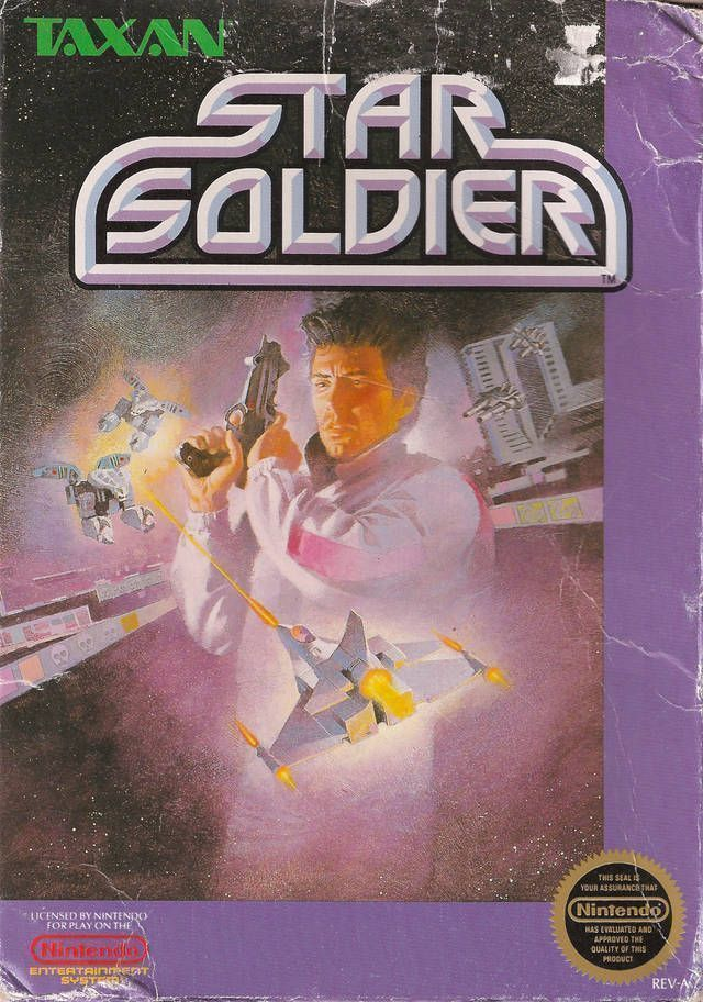 Star Soldier (LifeSpace Hack)