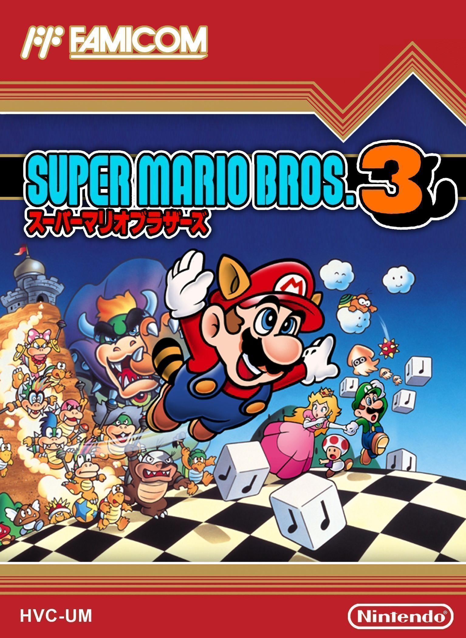 Super Mario Bros 3 [t1]