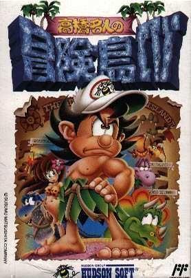 Takahashi Meijin No Boukenjima 4 (Russian Pirate)