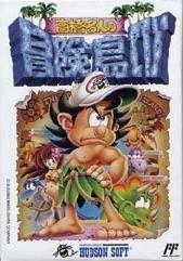 Takahashi Meijin No Boukenjima 4 [T-Eng0.99]