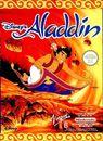 aladdin (unl) rom