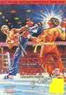 best of the best championship karate rom