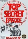 golgo 13 - top secret episode [t-span] rom