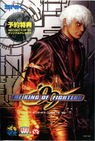 king of fighters 99 rom