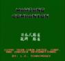 mahjong companion rom