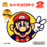 mario different levels (smb1 hack) [a1] rom
