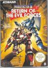 probotector 2 - return of the evil forces rom