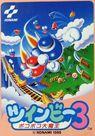 twinbee 3 - poko poko dai maou [t-eng1.02] rom