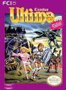 ultima - exodus rom