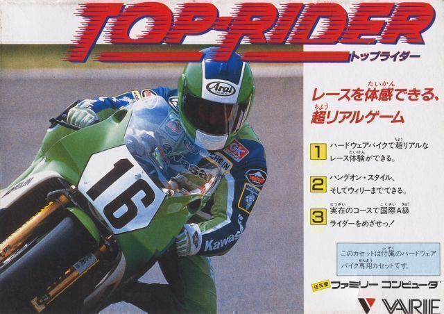 Top Rider [t1]