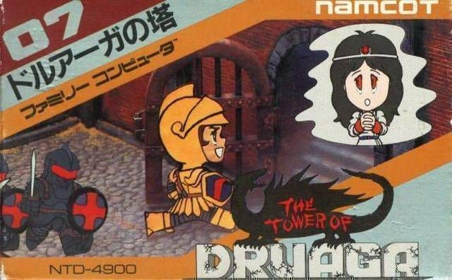 Tower Of Druaga, The