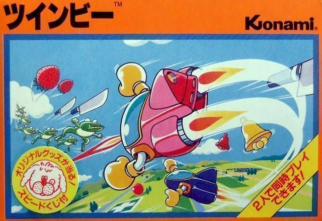 TwinBee (FDS Hack)