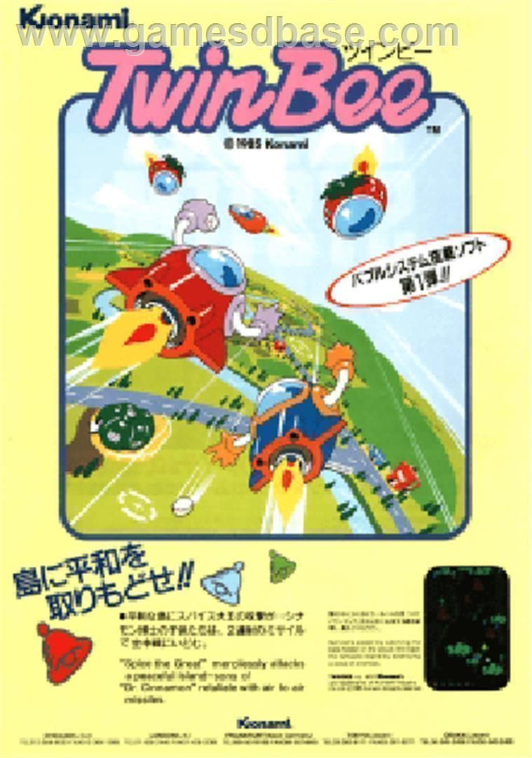 TwinBee [h1]