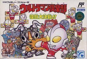 Ultraman Club - Kaijuu Dai Kessen!!