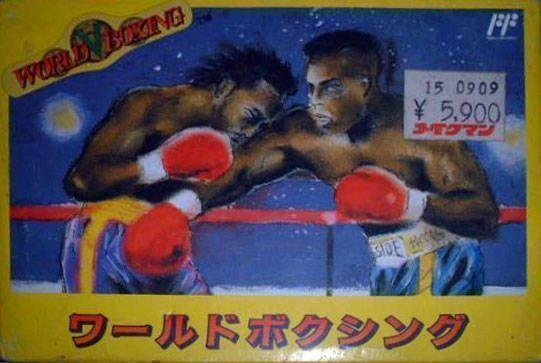 World Boxing [hFFE]