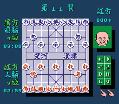 Zhong Guo Xiang Qi (As) [p2]