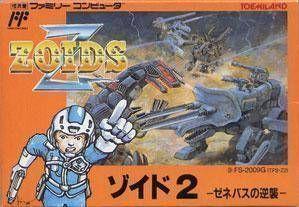 Zoids 2 - Zenebasu No Gyakushuu [hM02]
