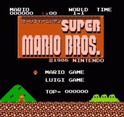 ZZZ_UNK_All Night Nippon Super Mario Bros [p] (Bad CHR)