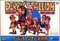 ZZZ_UNK_Best Keiba - Derby Stallion (Bad CHR)