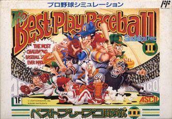 ZZZ_UNK_Best Play - Pro Yakyuu 2 a