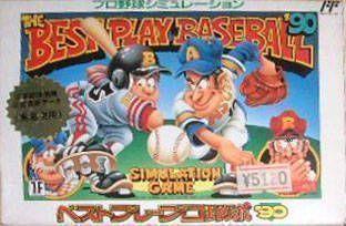 ZZZ_UNK_Best Play - Pro Yakyuu '90
