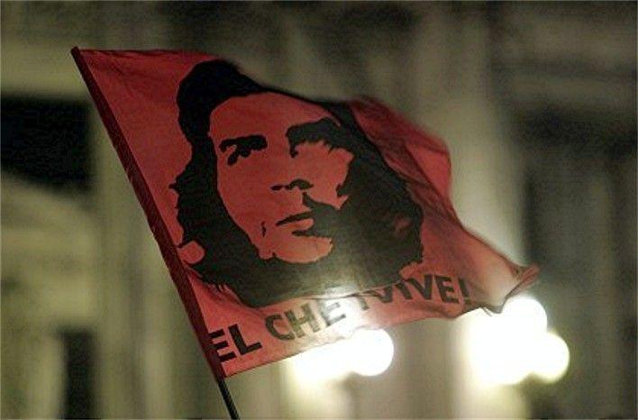 ZZZ_UNK_Guevara (Bad Dump)