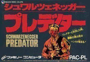 ZZZ_UNK_Predator (Bad CHR 820203f0) (245776)