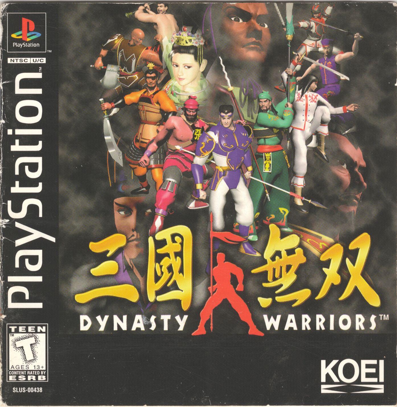 Dynasty Warriors [SLUS-00438]